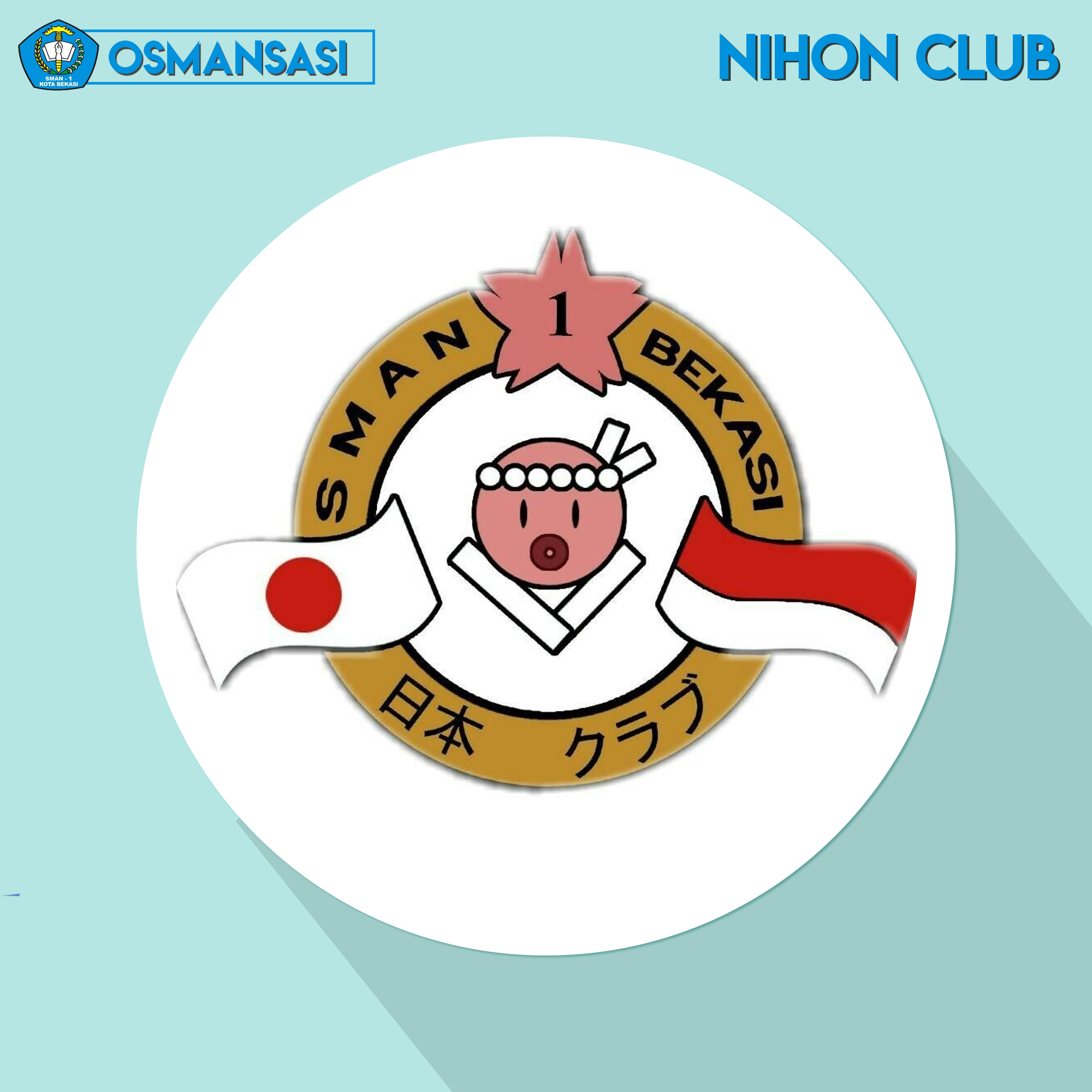 Nihon Club